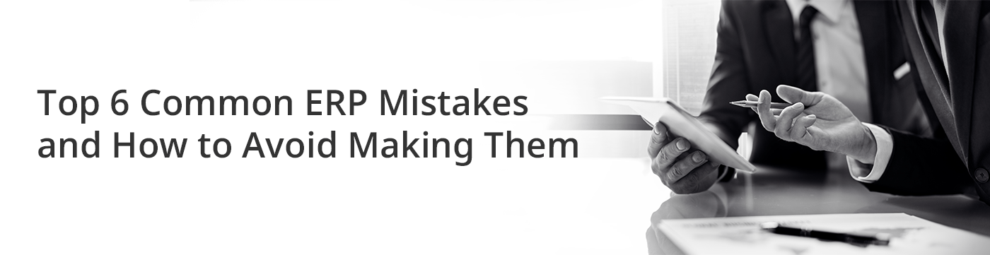 Common ERP Mistakes